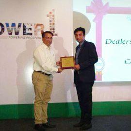tez award